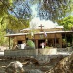 grecia,greece,biserica sfantul dumitru